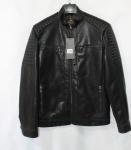 Мужская куртка кожзам 98052-1