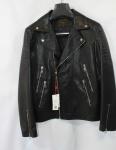 Мужская куртка кожзам 2002D-2