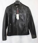 Мужская куртка кожзам 2001D-2