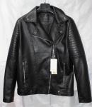 Мужская куртка кожзам 1827-1