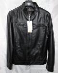 Мужская куртка кожзам 1811-1А-3