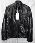 Мужская куртка кожзам 1815-1-1