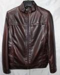 Мужская куртка кожзам 8822-1А