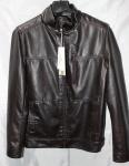 Мужская куртка кожзам 8833-1А-3