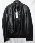 Мужская куртка кожзам Батал 168-2А-1