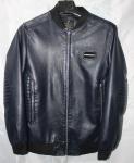 Мужская куртка кожзам 1828-2