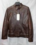 Мужская куртка кожзам 1823-2