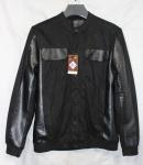 Мужская куртка кожзам 902