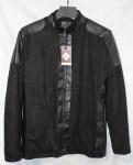 Мужская куртка кожзам 906