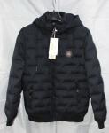 Мужские куртки  666-3