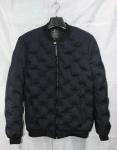 Мужские куртки  608