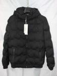 Мужские куртки  602-2