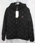 Мужские куртки  669-1