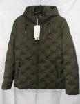 Мужские куртки  669-2