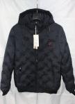 Мужские куртки  609-1