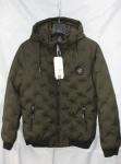 Мужские куртки  609-2