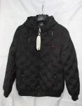 Мужские куртки  609-3