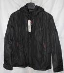 Мужские куртки Батал DM1107-3