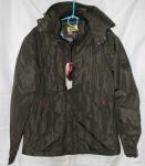 Мужские куртки Батал DM1107-4