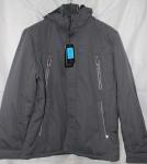 Мужские куртки Батал DM028-1