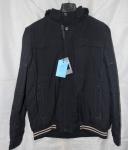 Мужские куртки Батал DM023-2