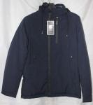 Мужские куртки 1899-1