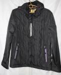 Мужские куртки DM2822-1