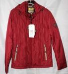 Мужские куртки DM2822-3