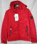 Мужские куртки DM2839-4