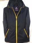 Мужские демисезонные куртки 7772-1