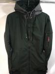Мужские демисезонные куртки 8329-2