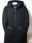 Мужские демисезонные куртки 8243