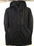 Мужские демисезонные куртки 7789-1