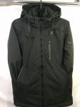 Мужские демисезонные куртки 7789-2