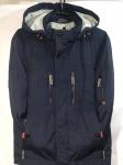 Мужские демисезонные куртки 5651-1