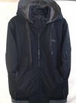 Мужские демисезонные куртки Батал 8329-2