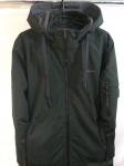 Мужские демисезонные куртки Батал 8329-3