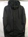 Мужские демисезонные куртки Батал 7734-1
