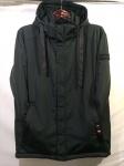 Мужские демисезонные куртки Батал 7734-2