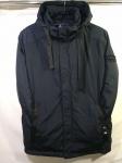 Мужские демисезонные куртки Батал 7734-3