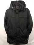 Мужские демисезонные куртки 9061-2