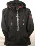 Мужские демисезонные куртки 26175-1