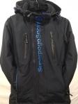 Мужские демисезонные куртки 26175-2