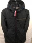 Мужские демисезонные куртки 7061-1
