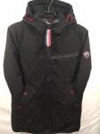 Мужские демисезонные куртки 7061-2