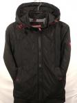 Мужские демисезонные куртки 9882-1