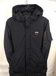 Мужские демисезонные куртки 8803-1