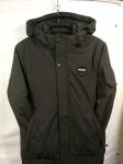 Мужские демисезонные куртки 8803-2
