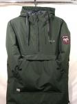 Мужские демисезонные куртки анорак 57186-1