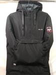 Мужские демисезонные куртки анорак 57186-5